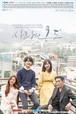 韓国ドラマ【愛の温度】Blu-ray版 全20話