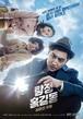 ☆韓国映画☆《探偵ホン・ギルドン》DVD版 送料無料!