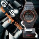 カシオ:ジースクワッド(Gスクワッド)Fire Package 2020/Ref.GBD-800SF-1JR型※スマホ連動/CASIO G-SHOCK G-SQUAD GBD-800 SERIES