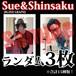 【チェキ・ランダム3枚】Sue&Shinsaku(BLIND GRAPH)