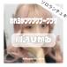 【川崎ひかる/5枚セット】「黒衣装」ランチェキ