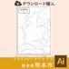 熊本県熊本市(AIファイル)