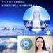 新月の聖マリア祈りと瞑想 Prayer and meditation of Holy Mary on new moon day
