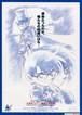 (1D)名探偵コナン 銀翼の奇術師〈マジシャン〉【第8作】