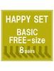 【2021 HAPPY SET】BASIC_UNISEX FREE SIZE (8 PAIRS)