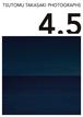 高崎勉作品集「4.5」