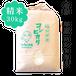 【新米】令和2年産 コシヒカリ 精米30kg