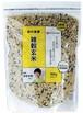 雑穀玄米 900g×6袋