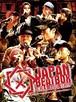 JapanBeatboxChampionship 2011 DVD