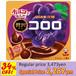 GUMMY Mikakuto Zeitaku Kororo Grape 12 packs set