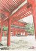 「水彩画ミニアート イーゼル付」京都 平安神宮