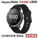【日本語版】[即日発送] Haylou Solar LS05 日本語版 スマートウォッチ 輸入品 2020年最新版 本体セット Bluetooth 5.0 国内在庫品 ( Xiaomi Youpin )