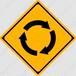 【イラスト】ロータリーありの 交通標識
