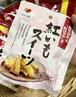 香川県小豆島【丸金食品株式会社】『紅いもスイーツ 60g』