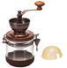 挽いて香る、本格コーヒーミル。 キャニスターコーヒーミルC CMHC-4C