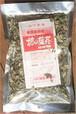 農薬不使用 柿の葉茶 100g