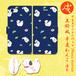 土鈴風干支わんこ ー濃色ー【こんじょう】 手帳型スマホケース iPhone/Android