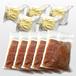 からひげ麻婆麺5食セット