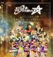 煌めき☆アンフォレント 3rdワンマンライブ LIVE Blu-ray