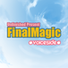 FinalMagic-VoiceSide-