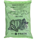 ベストワン1kg(木酢液入り粉炭)
