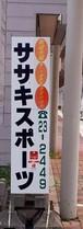 ★ご支援★5000縁コース