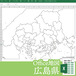 広島県のOffice地図【自動色塗り機能付き】