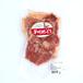 甲州地どりモモ肉 300g(冷凍)
