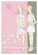 《きくち りえ イラストポストカード》CK-5/ 女の子2人