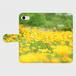 黄色畑 各種 iPhone 手帳型スマホケース iPhoneX対応商品