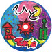 <CD> Tonto / ひと