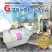常温ガラスコーティング「G-プロテクト・システム」サンプル【200ml】