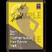 ランズベリー・アーサー、伊東健人のLI-PLAY! Spy's Act「Somersault Perform Yet」朗読台本
