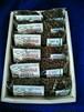 自家焙煎コーヒー豆 シングル6種(箱無し)
