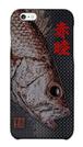 魚拓スマホケース【赤睦(アカムツ)・ハードケース・背景:黒・送料無料】