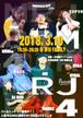 「第4回MR.日本語ラップ 3/10」 Webチケット