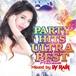 【限定盤】PARTY HITS ULTRA BEST -PLATINUM- Mixed by DJ RAIN