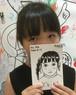 ユナさま 596円