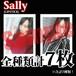 【チェキ・全種類計7枚】Sally(LIPSTICK)