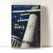 『電信柱エレミの恋』DVD(通常盤)