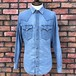 1980s U.K. Levi's Denim Shirt 15.5 Repaired