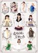 舞台「虚ろの姫と害獣の森」公演DVD