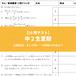 10問テスト中2/夏期特大号(15枚セット)