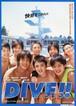 (1) DIVE !! ダイブ