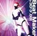 Beat Maker / a DROP OF JOKER