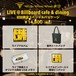 LIVE@Billboard cafe&dining  初回限定スペシャルパッケージ