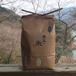 【新米】水上の米(2kg)