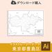 【ダウンロード】豊島区(AIファイル)