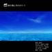 夜の海と天の川1-1