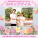 LINEで簡単!!写真、メッセージから作る世界に1つの★A4サイズタイル ウェルカムボードや結婚祝い等に